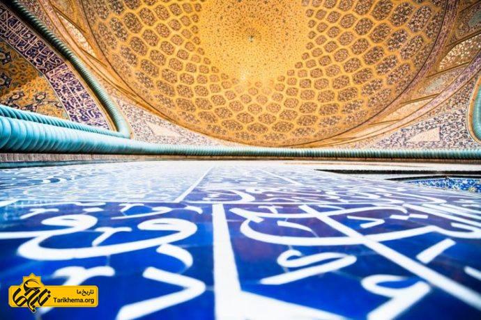 عکس iran-isfahan-mosque Tarikhema.org