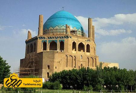 عکس عکس گنبد سلطانیه Tarikhema.org