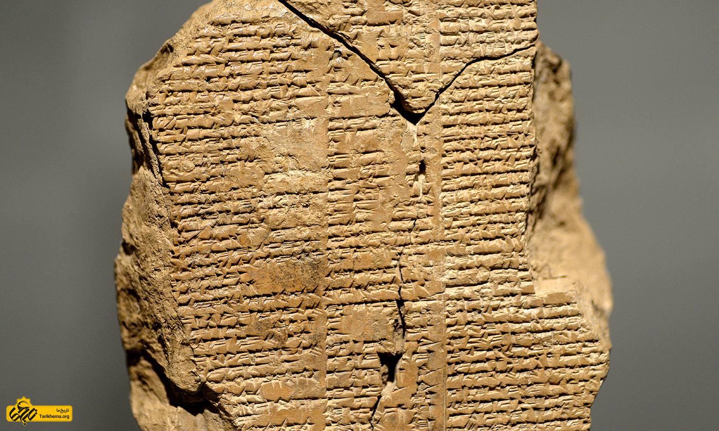عکس Image result for The Gilgamesh Epic Tarikhema.org