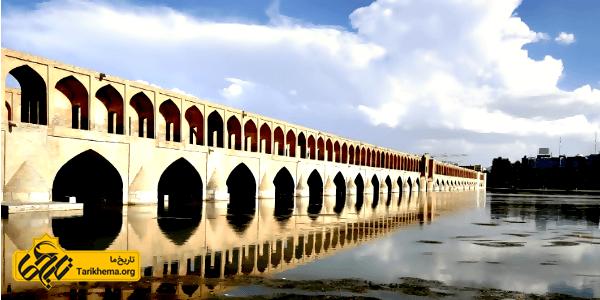 تاریخچه سی و سه پل اصفهان