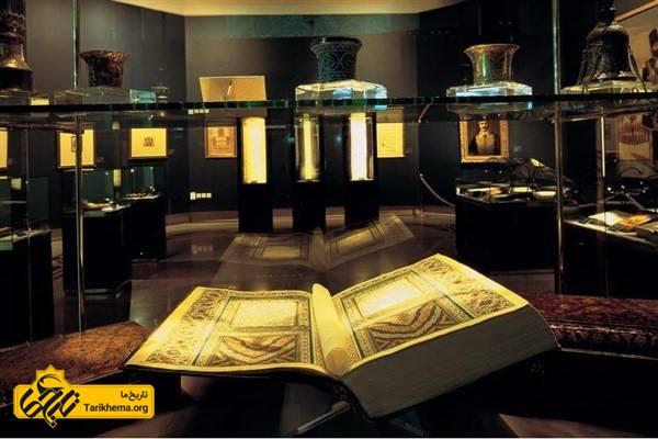 عکس Image result for موزه خط و کتابت میرعماد سعد اباد Tarikhema.org