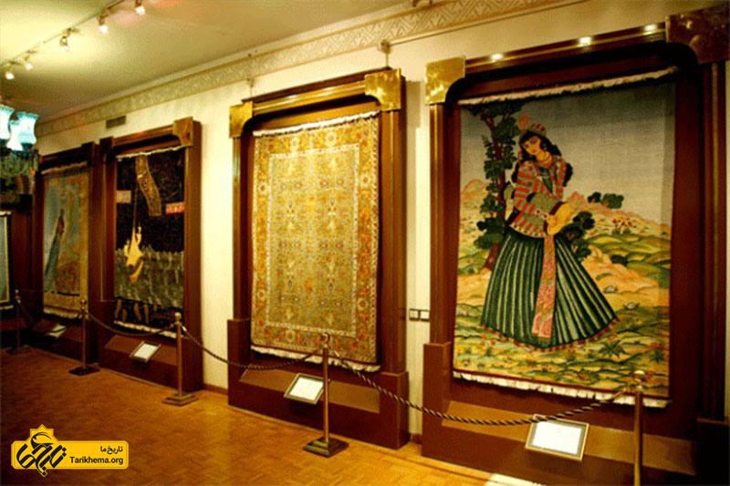 تاریخچه موزهٔ فرش