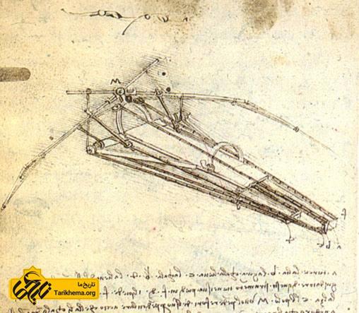 عکس طرح یک ماشین پرنده از لئوناردو دا وینچی Tarikhema.org