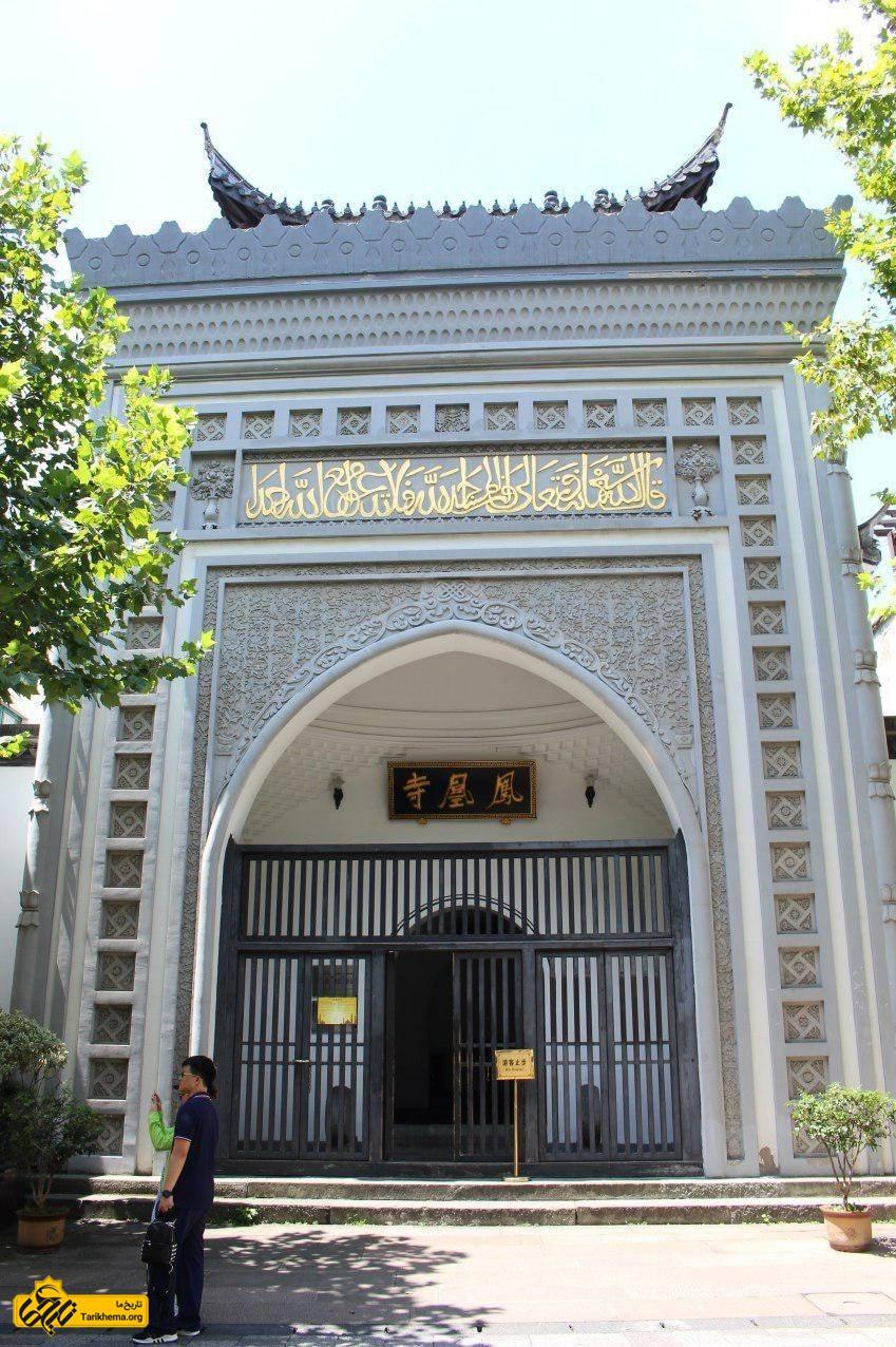 آثار تاریخ ایران در چین