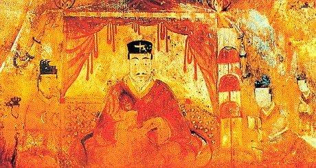 پادشاه یوری