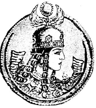نقش بانو بر روی سکه دوره ساسانی