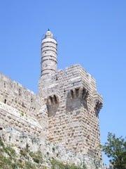 نخستین افراطیان یهودی