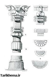 نگاهی به ستون در معماری هخامنشی و یونان و مصر