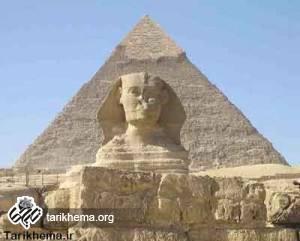 عهد قدیم و امپراطوری باستانی مصر