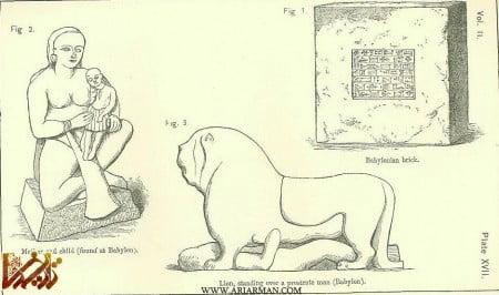 تاریخ اجتماعی ایران باستان و حمورابی
