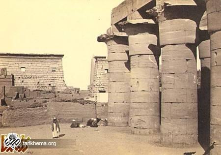 http://tarikhema.org/images/2011/03/Frith_Luxor_Egypt_185612-1.jpg