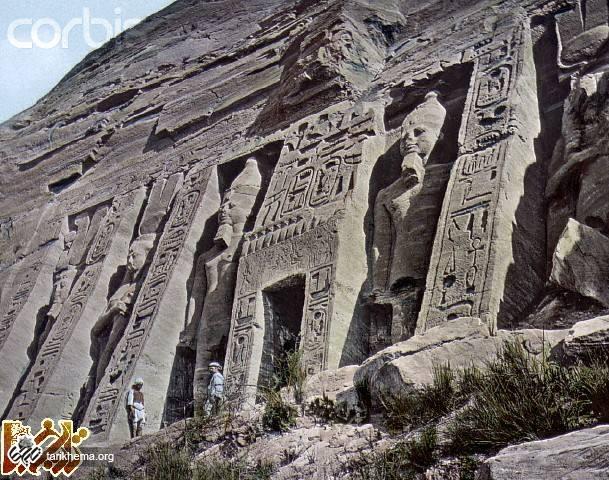 امپراطوری یا عهد فراعنۀ دورۀ میانۀ تاریخ مصر