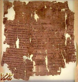 کاغذ پاپیروس