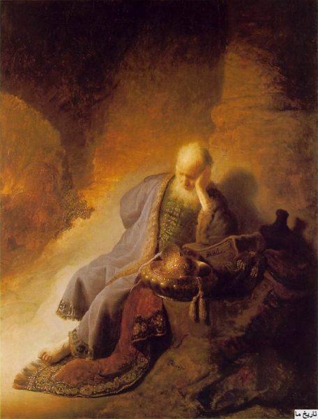 اِرمیا نبی