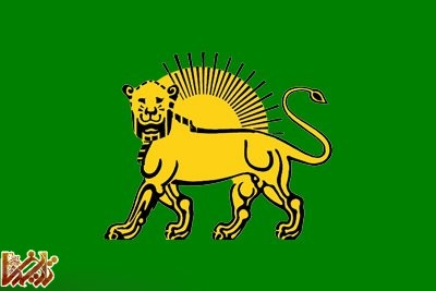 تاریخچه پرچم در ایران، از آغاز تا کنون