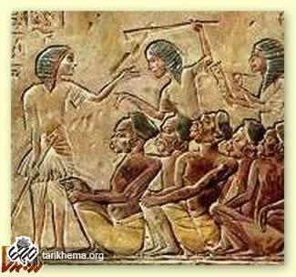 نظام برده داری در مصر باستان
