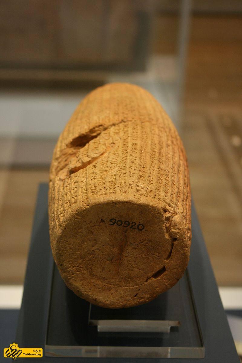 عکس منشور کوروش all-about-cyrus-the-great-cylinder Tarikhema.org