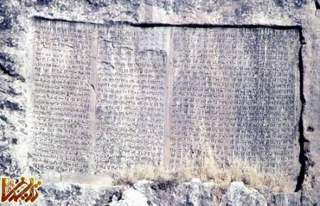 ادبیات و شعر و تاریخنویسی در عصر ساسانی
