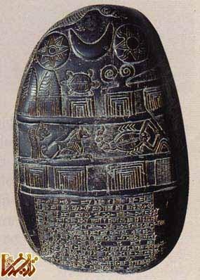 کاسی ها در بابل