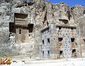 https://tarikhema.org/images/2011/10/300px-Naqsh-e_rostam.jpg