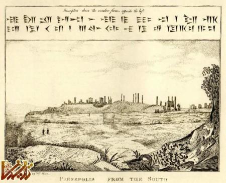 https://tarikhema.org/images/2011/10/Persepolis_by_Chardin_%26_al.jpg
