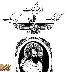 http://tarikhema.org/images/2011/10/fd47730f82086a55a4b8f260cf4947da.jpg