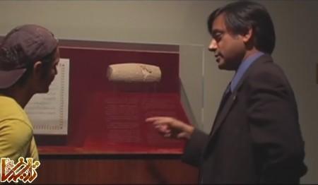 http://tarikhema.org/images/2011/11/Tharoor_and_Cyrus_Cylinder1.jpg