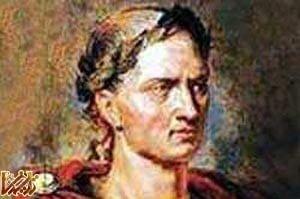 چهره ای جدید برای ژولیوس سزار