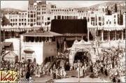 ایرانیان باستان به حج میرفته اند !