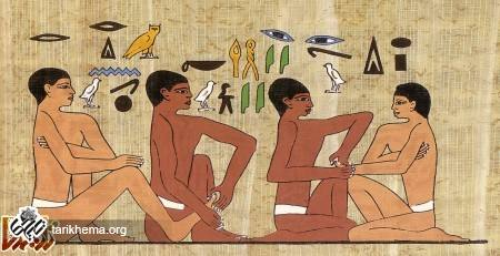 https://tarikhema.org/images/2012/07/EgyptReflexologyLarge-1.jpg
