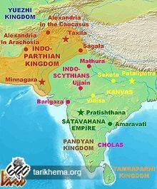 پیدایش امپراطوری کوشان - بخش اول