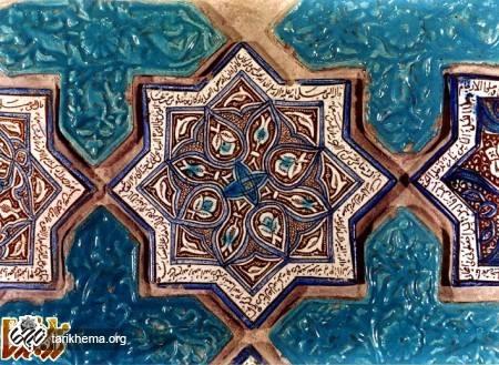 ایران پیش از اسلام و تمدنهای جهان باستان - بخش اول