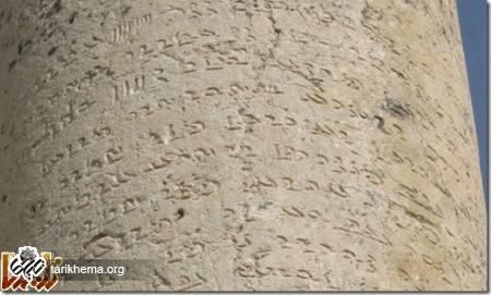 نقش و سهم ساسانیان در نگارش و سامان دهی نوشته های دینی ایرانیان باستان