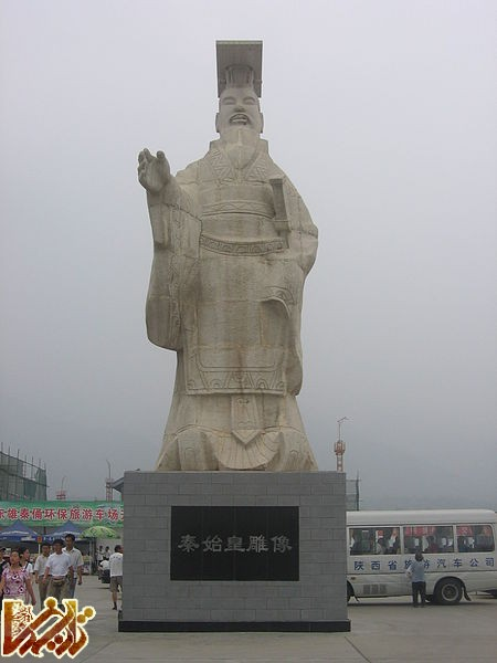 http://tarikhema.org/images/2013/01/450px-Cin_Shihhuang_Shaanxi_statue.jpg