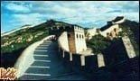 چین شی هوان : اولین امپراطور حکومت فئودالی چین
