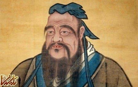 شرح احوال و تعالیم بنیادین کنفوسیوس (1)