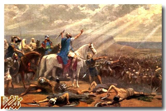 تسخیر کنعان بدست جاشوا (یوشع ابن نون)