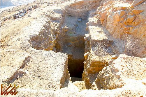 san-ramon-mina-promine-mining-software