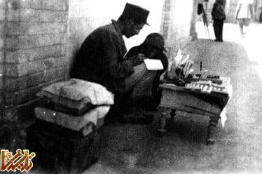 تصاویری از مشاغل قدیمی ایران ( 11 )