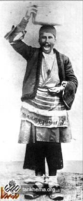 تصاویری از مشاغل قدیمی ایران ( 8 )