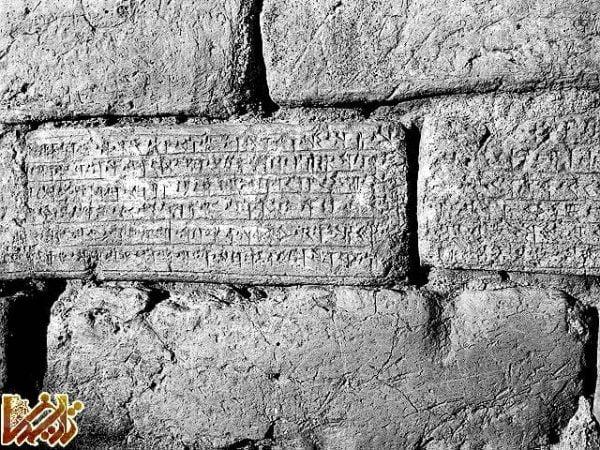 تصاویری از نقوش سنگی قدیمی ایران ( 5 )