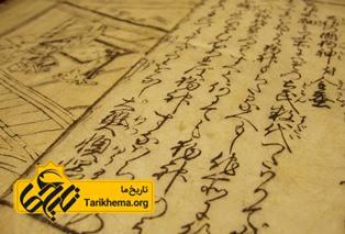 تاريخ در ادبیات ژاپن