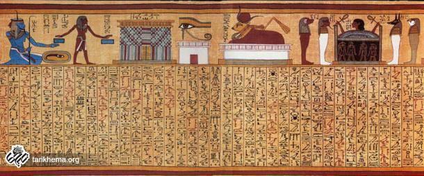 دانلود رایگان ادبیات مصریان باستان