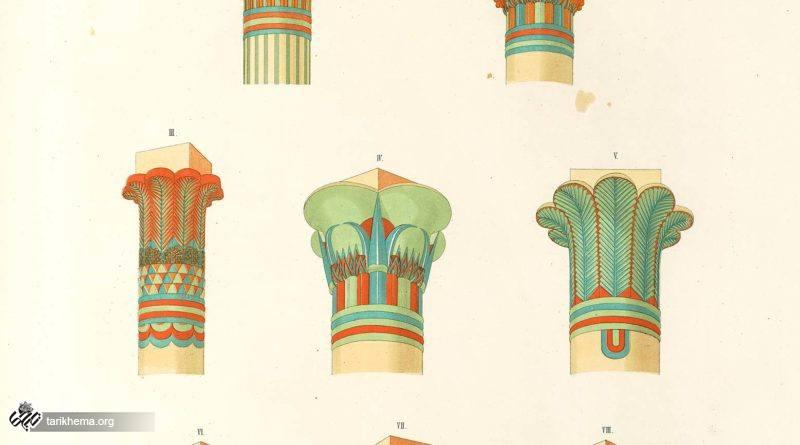 فراعنه و آثار معماری مصریان از دیدگاه هرودت