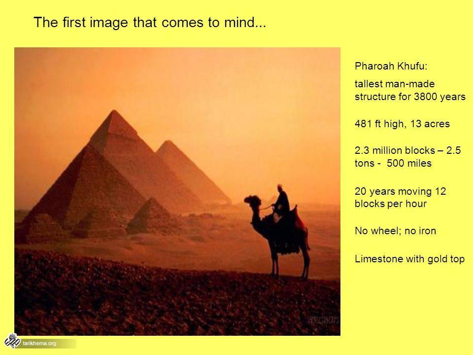 مانِ تُن (مانِتو) در تاریخ مصر