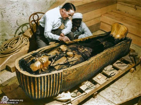 لحظه کشف آرامگاه 3245 ساله توت عنخ آمون