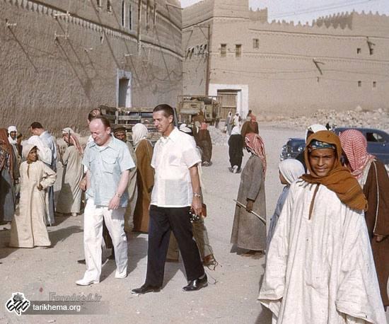 عربستان در 60 سال پیش
