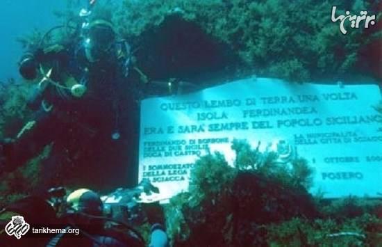 ماجرای جزیره گمشده فردیناند