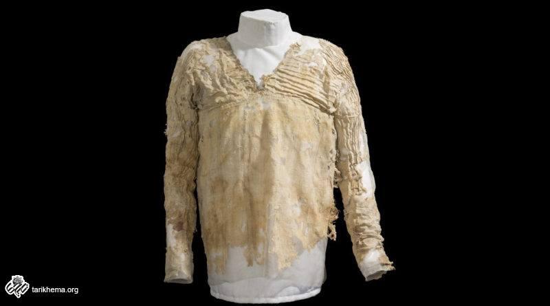 قدیمیترین لباس جهان