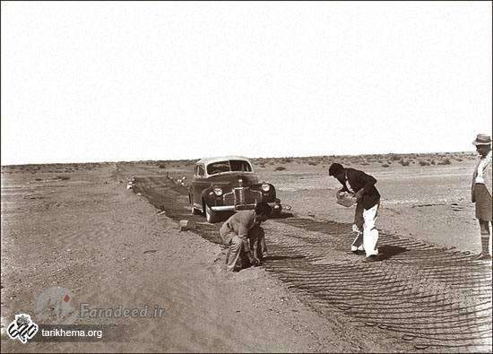 آلبوم نایاب از اشغال بوشهر به دست انگلیسیها
